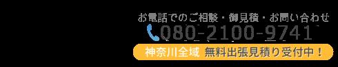 平塚・茅ヶ崎のホイール修理は【満足度No1】トータルリペアFukugen(フクゲン)へ お問い合わせ